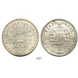 Brazil (Bahia mint), 960 reis, Joao Prince Regent, 1816-B, struck over a Seville, Spain, 8 reales, 1
