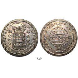 Brazil (Bahia mint), 960 reis, Joao Prince Regent, 1816-B, struck over a Spanish colonial bust 8 rea