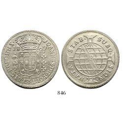 Brazil (Bahia mint), 640 reis, Joao Prince Regent, 1809-B.