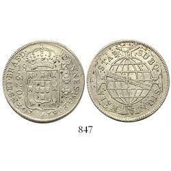 """Brazil (Rio mint), 320 reis, Joao Prince Regent, 1813-R, struck over a """"J""""-type 300 reis, medal alig"""