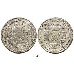 Brazil (Bahia mint), 960 reis, Joao VI, 1820-B, struck over a Seville, Spain 8 reales, 1808CN.