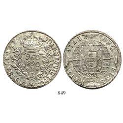 Brazil (Bahia mint), 960 reis, Joao VI, 1820-B, struck over a Madrid, Spain, 8 reales, 1813GJ.