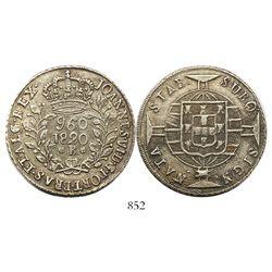 Brazil (Bahia mint), 960 reis, Joao VI, 1820, Rio-style reverse.