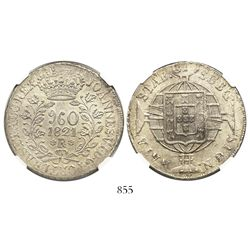 Brazil (Rio mint), 960 reis, Joao VI, 1821-R, struck over a Lima, Peru, bust 8 reales, 1814JP, encap
