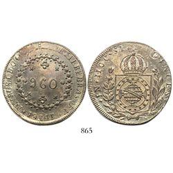 Brazil (Rio mint), 960 reis, Pedro I, 1824-R, struck over a Guadalajara, Mexico, 8 reales, 1821JM.