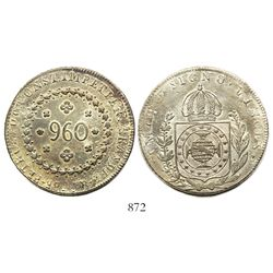 Brazil (Rio mint), 960 reis (large digits, rare), Pedro I, 1825-R, struck over a Spanish or Spanish