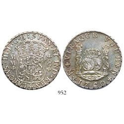 Mexico City, Mexico, pillar 8 reales, Charles III, 1760MM, with CAROLVS struck over FERDND (rare var