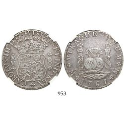 Mexico City, Mexico, pillar 8 reales, Ferdinand VI, 1761/51MM, tip of cross between H and I (rare),