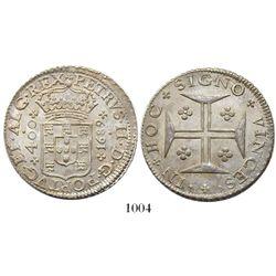 Lisbon, Portugal, 400 reis, Pedro II, 1689.