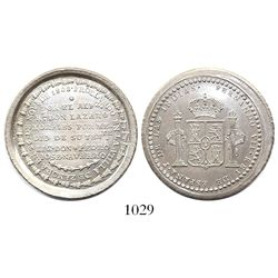 Zamora, Mexico, 4R-sized proclamation medal, Ferdinand VII, 1808, Morales / Navarro.