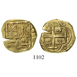 Bogota, Colombia, cob 2 escudos, Charles II, assayer P to right (1670s-80s).