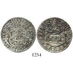 Mexico City, Mexico, pillar 2 reales, Philip V, 1738/7MF, rare.