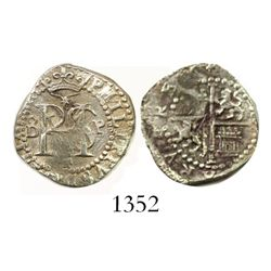 Lima, Peru, cob 1/2 real, Philip II, assayer Diego de la Torre, oD to left, P to right, * above and