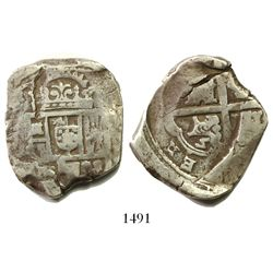 Seville, Spain, cob 8 reales, Philip IV, assayer not visible.