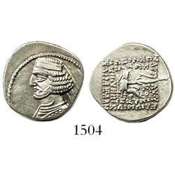 Kingdom of Parthia, AR drachm, Orodes II (57-38 BCE).