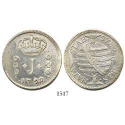 Brazil (Rio mint), 600 reis, Jose I, 1758-R.