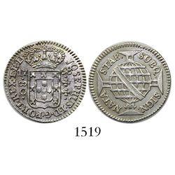 Brazil (struck in Lisbon), 80 reis, Jose I, 1768, SUBQ variety.