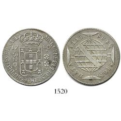Brazil (struck in Lisbon), 320 reis, Maria I and Pedro III, 1780.