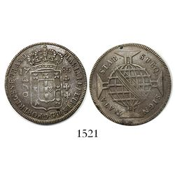 Brazil (struck in Lisbon), 160 reis, Maria I and Pedro III, 1785.