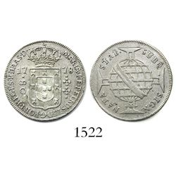 Brazil (struck in Lisbon), 80 reis, Maria I and Pedro III, 1778.
