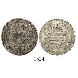 Brazil (struck in Lisbon), 160 reis, Maria I, 1790.