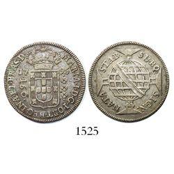 Brazil (struck in Lisbon), 160 reis, Maria I, 1795.