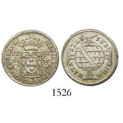 Brazil (struck in Lisbon), 80 reis, Maria I, 1787.
