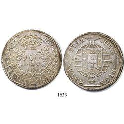 """Brazil (Rio mint), 960 reis, Joao VI, 1820-R, struck over a Santiago, Chile, """"volcano"""" peso, rare."""