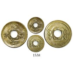 Fukien, China, brass 1 cash, Ch'ing dynasty, Kuang-hsu (1875-1908).