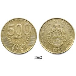Costa Rica (Central Bank), brass 500 colones, 2003, rare special issue with round digits in denomina