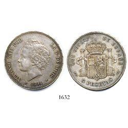Madrid, Spain, 5 pesetas, Alfonso XIII, 1894-PGV.