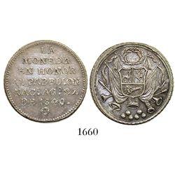 Peru, silver medal, 1840, National Pavilion, ex-Derman.