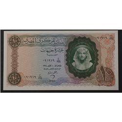 Egypt 1964 10 Pounds