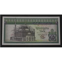 Egypt 1976 20 Pounds
