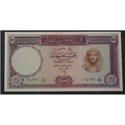 Egypt 1976 5 Pounds