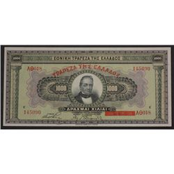 Greece 1926 1000 Drach