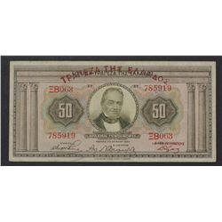 Greece 1927 50 Drach
