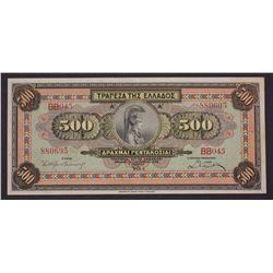 Greece 1932 500 Drach
