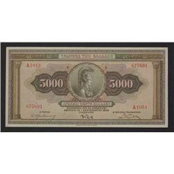 Greece 1932 5000 Drach