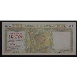 Greece 1935 100 Drach