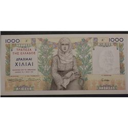 Greece 1935 1000 Drach
