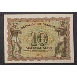 Greece 1944 10 Drach