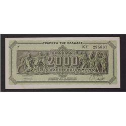 Greece 1944 2000 Drach