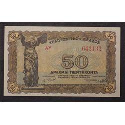 Greece 1944 50 Drach