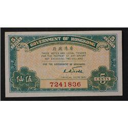 Hong Kong 1941 5c