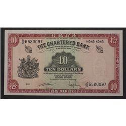Hong Kong 1962 $10