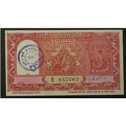 India 1957/58 10 Rupees