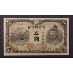Japan 1943 5 Yen x 2