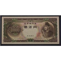 Japan 1958 10,000 Yen