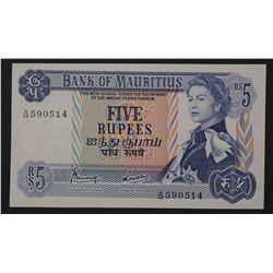 Mauritius 1978 5 Rupees